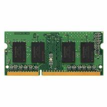 8 GB DDR3 Laptop memória